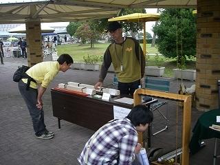 2010-10-24 13-26-47_0030.jpg