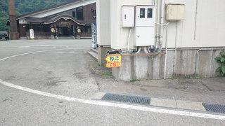 2017053111.jpg